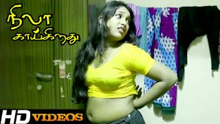 Tamil Movies Scenes - Nila Kaigirathu - Part - 2 [HD]