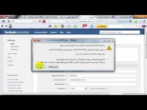 حصريا:طريقة تفعيل timeline في الفيس بوك