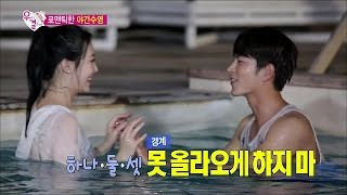 getlinkyoutube.com-【TVPP】Yura(Girl's Day) - Yura's Swimming Class, 유라(걸스데이) - 수영 에이스(?) 유라의 수영 교실 @ We Got Married