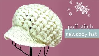 getlinkyoutube.com-玉編みの帽子 ニットキャスケットの編み方  / How To Crochet * puff stitch newsboy hat (casquette) *