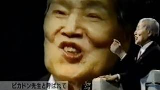 getlinkyoutube.com-ヒロシマ被爆証言:坪井直
