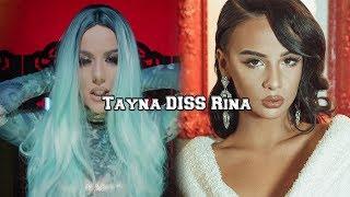 Tayna ft. Don Phenom - Columbiana - DISS RINA