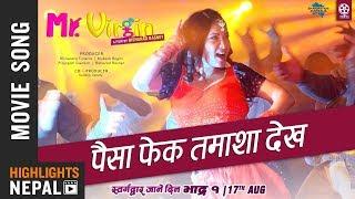 Paisa Phek Tamasha Dekh | New Nepali Movie MR VIRGIN Song 2018 | Chhulthim Gurung, Gaurav Pahari width=