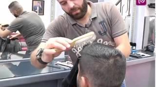 getlinkyoutube.com-هيك أحلى - احدث قصات الشعر القصير للشباب