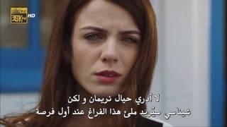 getlinkyoutube.com-فاتح حربية الحلقة 32 | ترجمة إلى العربية