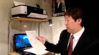 getlinkyoutube.com-NHK受信料を払わない方法・【正々堂々と受信料払わない方法】   YouTube