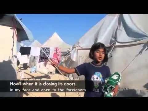 طفلة سورية من مخيمات اللجوء أتحداك ما تبكي Syrian girl talking to the homeland