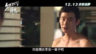 getlinkyoutube.com-【2013 韓國電影】屏息 No Breathing 中文字幕