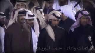 getlinkyoutube.com-شيلة   تميم المجد   كلمات واداء : حمد البريدي