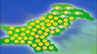 getlinkyoutube.com-Ary News Headlines 17 October 2015  - Pakistan Weather Report