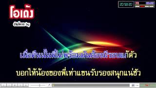 getlinkyoutube.com-M LEG - ILLSLICK【KARAOKE】