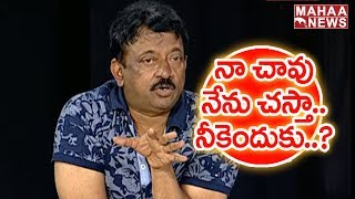 RGV about his Mobile History | Women Leading in Watching PoXX |#GST | #PrimeTimeWithMurthy