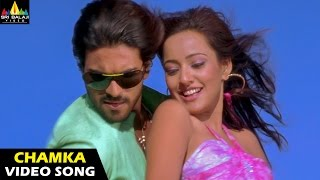 Chirutha Songs | Chamka Chamka Video Song | Telugu Latest Video Songs | Ram Charan