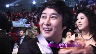 getlinkyoutube.com-20091226 KBS Entertainment Awards SNSD,KARA, G7 FullHD avi