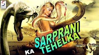 getlinkyoutube.com-Sarprani kaTehelka - Dubbed Hollywood Hindi Movies 2016 Full Movie HD
