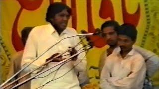 Zakir Malik Mukhtar Hussain Khokhar Of Sargodha | 3rd Safar 1993 | Bangash Colony, Rawalpindi