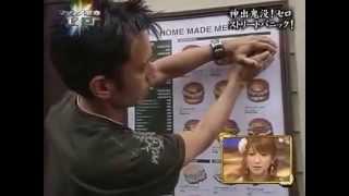 getlinkyoutube.com-사진속 햄버거 먹는 마술
