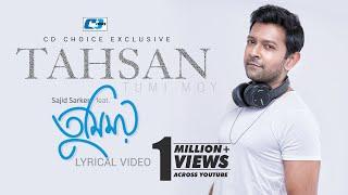 Tumi Moy | Lyrical Video | Tahsan | Sajid Sarkar | Bangla New Song 2017  | Full HD