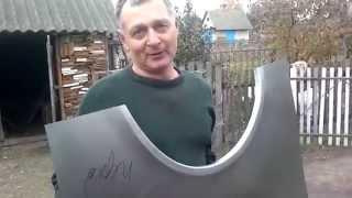getlinkyoutube.com-Как сделать ремонтную автомобильную арку в домашних условиях