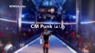 getlinkyoutube.com-وداعاً سي ام بانك CM Punk