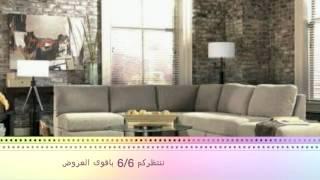 getlinkyoutube.com-رسلان للموبيليا ركنات العروض الفرديه مهرجان 6/6