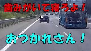 getlinkyoutube.com-【事件・事故】高速道路での違うバトル ~怖いね~ 安全運転しようね。