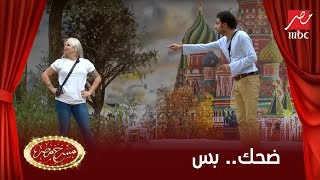 مسرح مصر   كوميديا علي ربيع في الموسم الرابع مستمرة
