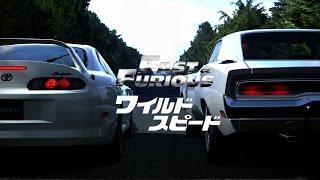 getlinkyoutube.com-【GT6】 ワイルドスピード PV ~See You Again~