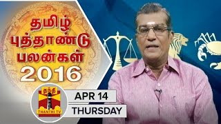 getlinkyoutube.com-Tamil Puthandu Palangal (14/4/2016) By Astrologer Sivalpuri Singaram - Thanthi TV