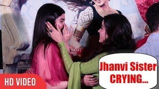 Jhanvi Sister CRYING... | Kushi Kapoor Gets Emotional In Front Of Jhanvi Kapoor | Dhadak Trailer
