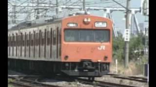 getlinkyoutube.com-電車でGO! 2 体験版 オープニング 「電車で電車でGO!GO!GO! 2000」