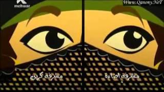 getlinkyoutube.com-تتر أغنية مقدمة مسلسل الكبير اوى 2   احمد مكى   كاملة   YouTube