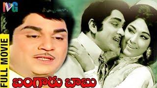 getlinkyoutube.com-Bangaru Babu Telugu Full Movie | ANR | Vanisri | SV Ranga Rao | KV Mahadevan | Indian Video Guru