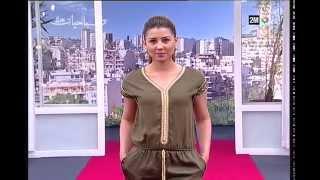 getlinkyoutube.com-صباحيات مع Leila Hadioui ليلى حديوي: الموضة بلمسة تقليدية