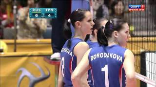 getlinkyoutube.com-Japan vs Russia - WOMEN'S WORLD CHAMPIONSHIP JAPAN 2010