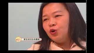 getlinkyoutube.com-OK忠訓國際 債務清理條例,生命勇者現身說法