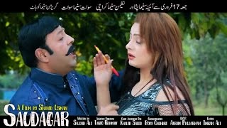 Pashto New Film SAUDAGAR Songs 2017 - Jahangir Khan & Shahid Khan Pashto New HD Film Trailer 2017