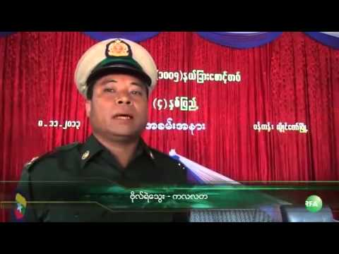 RFA Burmese on 08 Nov 2031, Fourth Anniversary of KNPLF Forming Border Guard Force