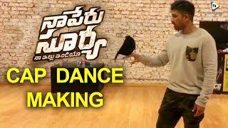 Allu Arjun cap dance practice    Naa Peru Surya Naa Illu India    Allu Arjun    FilmiEvents