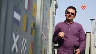 "getlinkyoutube.com-Iran IRIB Documentary puzzle ""Jamaran destroyer"" constraction  مستند پازل جماران"