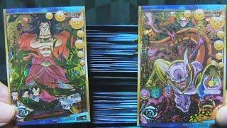 ドラゴンボールヒーローズ UR(アルティメットレア)のカード紹介 【2015年12月17日現在】