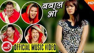 New Nepali Song Ft. Priyanka Karki |
