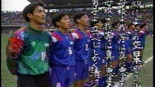 getlinkyoutube.com-優勝 清水市商 第72回全国高校サッカー選手権