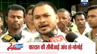 Guwahati molestation: Channel 'News Live' denies Akhil Gogoi's charges