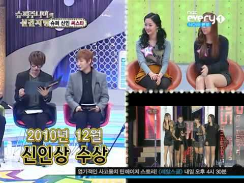 [Thaisub] 110112 MBCevery1 Super Junior's Foresight EP06 ft. Sistar [1-4]