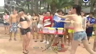 getlinkyoutube.com-綜藝大集合 2012 7 8看趙芸搖頭晃乃~最後不小心還走光   YouTube