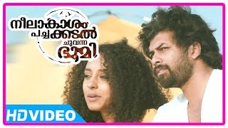 getlinkyoutube.com-Neelakasham Pachakadal Chuvanna Bhoomi Movie | Scenes | Paloma and Dulquer become friends