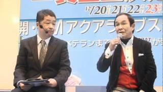getlinkyoutube.com-賞金王決定戦トークショー(野中和夫氏)