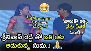 Comedian Srinivas Reddy & Suma Helirious Comedy At Pantham Pre Release Event || Mehreen || NSE