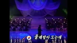 getlinkyoutube.com-나훈아 100분쇼 Na Hyun-A 100 minutes show